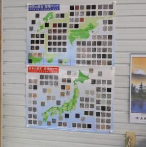 世界地図・日本地図