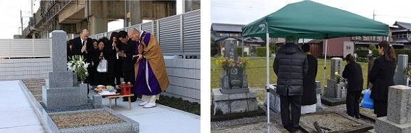 お墓の納骨式。万が一の雨でもご安心ください。