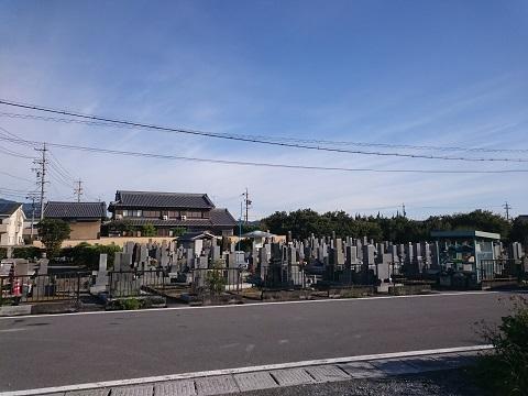 垂井町 綾戸墓地