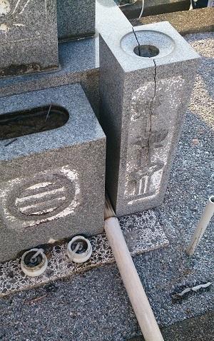 割れた花立の交換 大垣市勝山北墓地