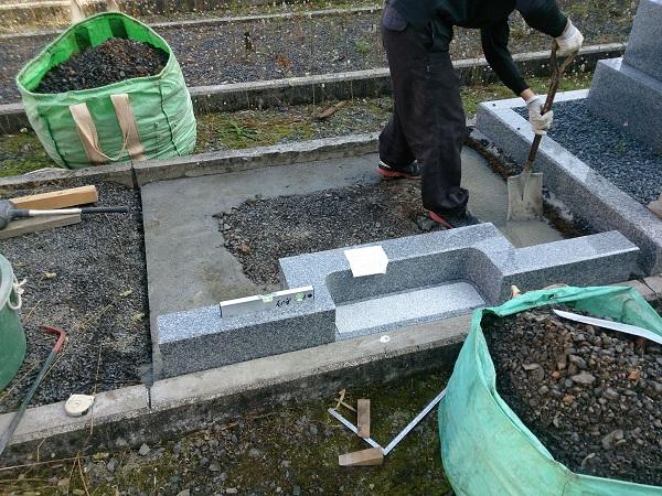 お墓の外柵工事