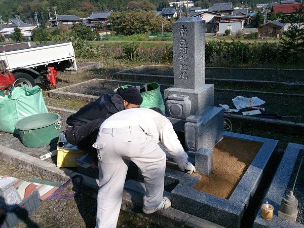 お墓の雑草対策施工