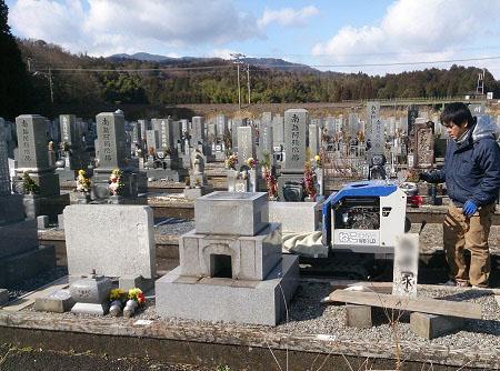 お墓の解体工事