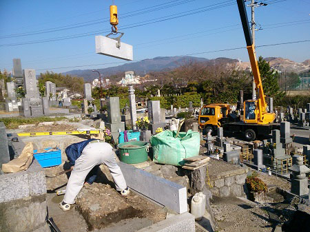 お墓の工事費、墓地の場所について2