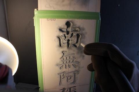 文字彫刻機(手動)