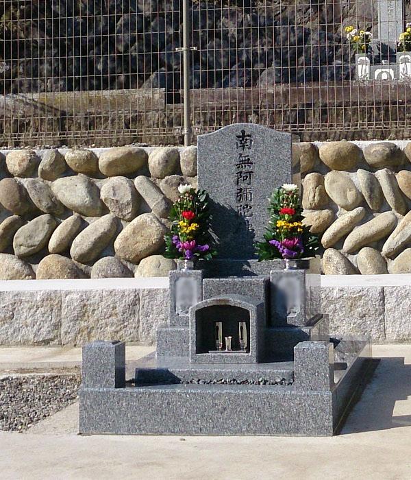 大垣市にお住いのS家様、大垣市安楽寺墓地