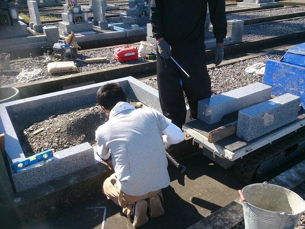 中井様のお墓工事 外柵設置工事