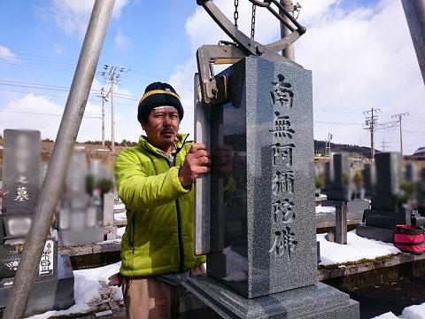 大垣市営 青野霊園で新しい墓石の建立工事