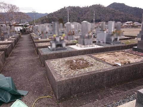 揖斐川町で墓石の解体工事
