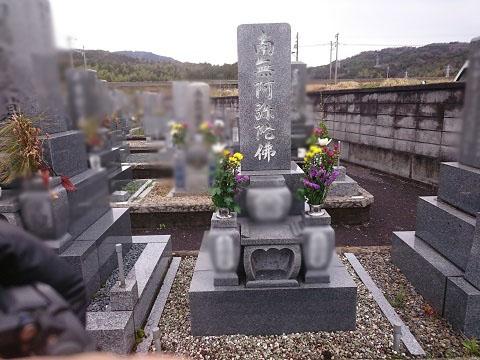 大垣市営 青野霊園で墓石の解体工事