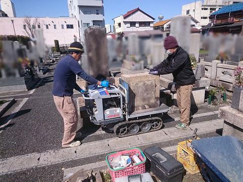 大垣市営 羽衣霊園で墓石の解体工事