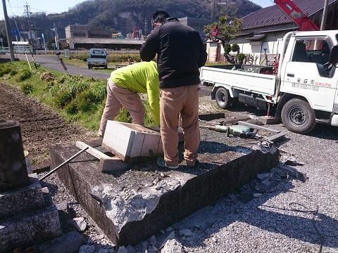 大垣市 草道島町で墓石の解体工事