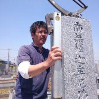 羽島市 不破一色墓地で墓石建立工事