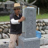 大垣市 安楽寺様で天山石の墓石建立工事