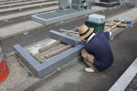 安八郡神戸町営 北部霊園で新しい墓石工事②外柵設置