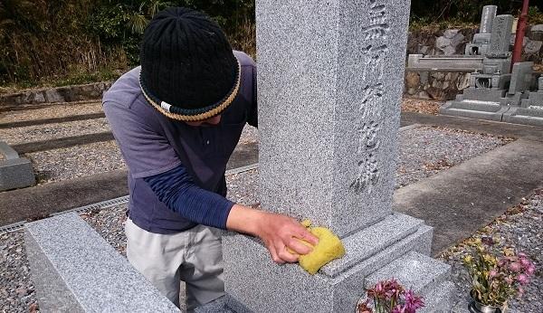 お墓のアフターサービス