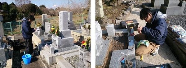 お墓を建てた後もご安心ください