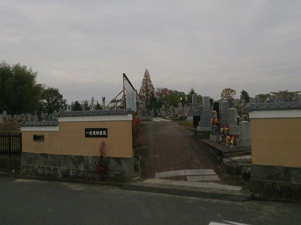 稲沢市 一色東部霊苑
