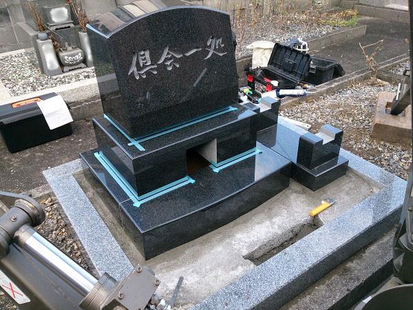お墓のコーキング