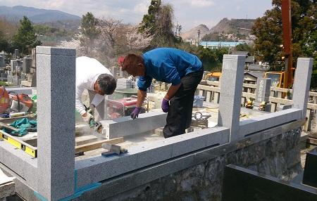 お墓の外柵設置工事