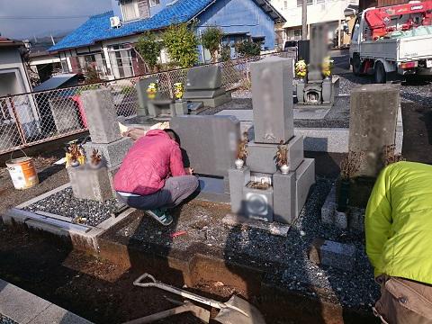 大垣市 如来寺様で墓誌の設置工事