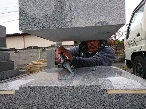 大垣市 真光寺様で新しい墓石の建立工事