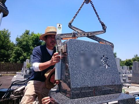 各務原市 朝日墓地で墓石本体設置工事
