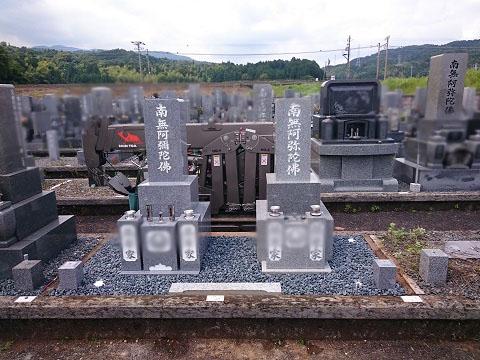 大垣市営青野霊園で墓石リフォーム工事②墓石設置