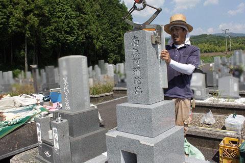 大垣市営青野霊園で、日本加工 紀山石の墓石工事③墓石建立工事
