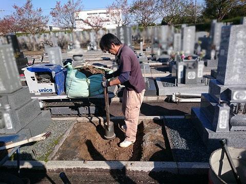 瑞穂市営 穂積霊園で愛媛県産大島石の墓石建立