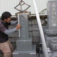 大垣市 林町7丁目墓地で新しい墓石建立工事