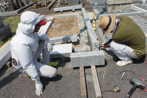 大垣市 熊野墓地で墓石リフォーム③外柵設置