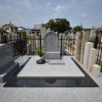 名古屋市で庵治石のデザイナーズ墓石完成