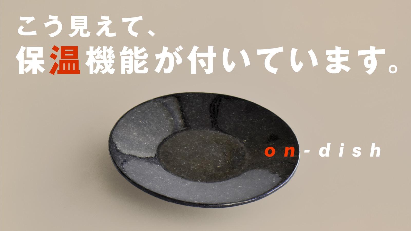 on-dish